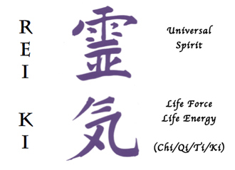 Reiki-symbol-and-explanation-for-web